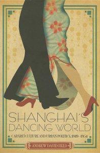 Shanghais Dancing World
