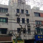 1250 Fuxing Zhong Lu