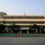 Ecole Remi