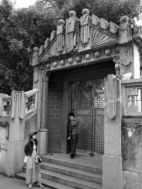 Xiamen Art Deco-Gulangyu