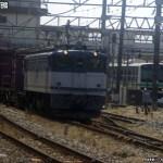 Crónicas de Japón 2009 (Día 01 – Narita y Kyoto)