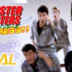 Shin Master Hunters Podcast Express!! 1×08 EL MUSICAL