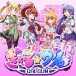 Mis Frikadas Favoritas: Gal☆Gun