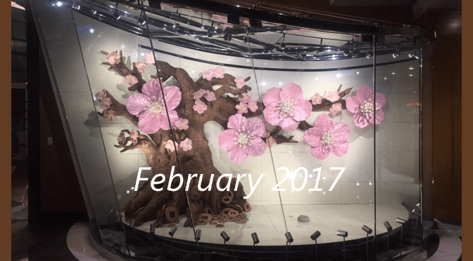 Five Things to Try This Month – February 2017