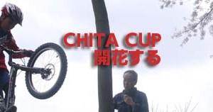 1603chita1_C