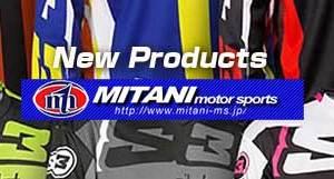 mitani_S3_ic