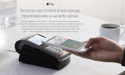 Apple Pay chega ao décimo país; e o Brasil?