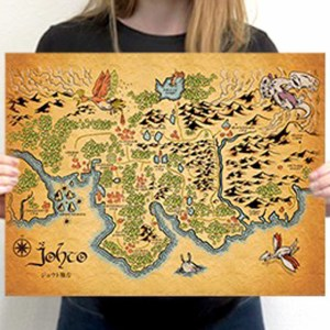 Pokemon Map Posters Shut Up And Take My Yen : Anime & Gaming Merchandise