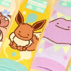 Pokemon Transform Ditto Socks