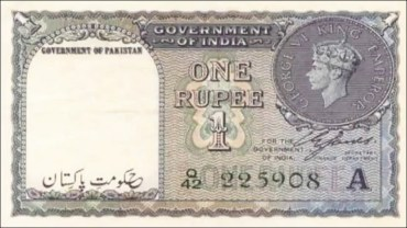 History of Pakistani Currency Note: 1947 – 2008