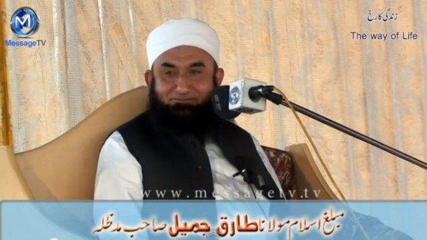 Maulana Tariq Jameel Sb. (Latest Bayan) UMT Lahore on 3rd December 2012
