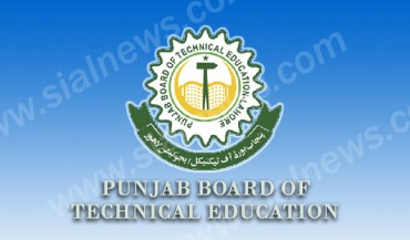 PBTE Lahore Technical Board DAE (3rd Year) 1st Annual Result 2013 Announced