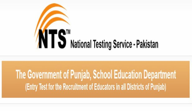 NTS Form School Educators Jobs in Punjab