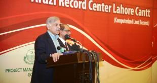 Shahbaz Sharif inaugurated Land Record Computerization Centre