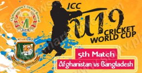 Afghanistan vs Bangladesh 5th Cricket Match Under-19 World Cup 2014 Live Streaming