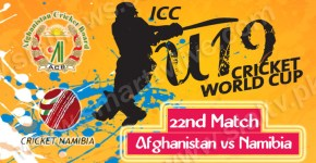 Afghanistan vs Namibia 22nd Cricket Match Under-19 World Cup 2014 Live Streaming