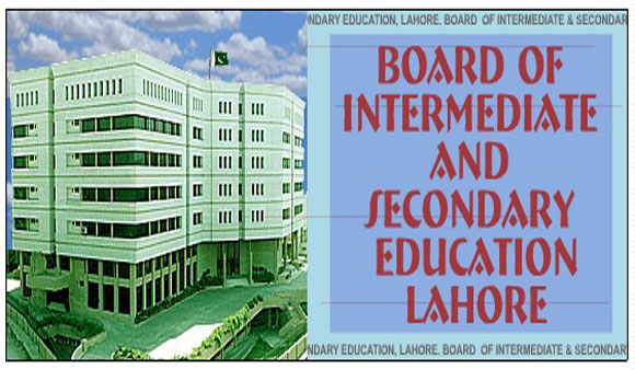 BISE Lahore Board Matric Result 2014