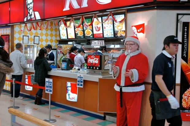 KFC Japanese Christmas - Colonel Santa