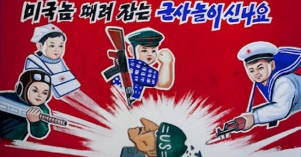 Anti American North Korean Poster - School Propoganda