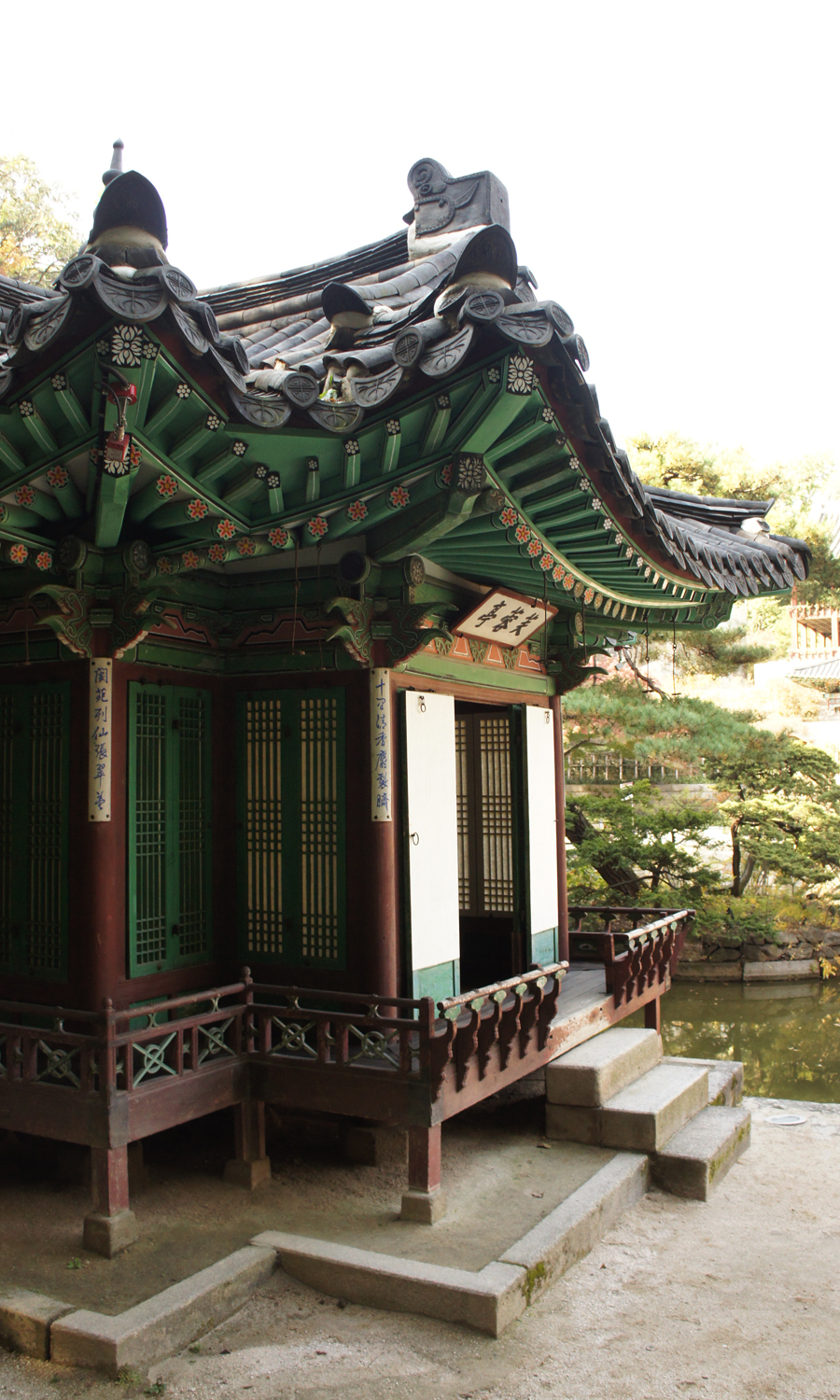 2014-seoul-korea-changdeokgung-palace-secret-garden-biwon-12