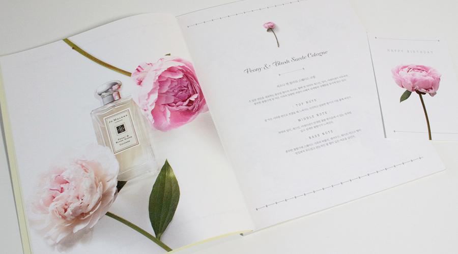2015-05-allure-korea-perfume-flower-booklet-02