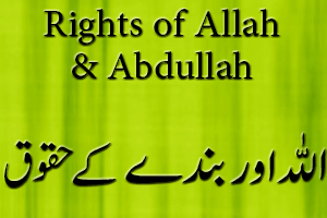 Rights of Allah, Abdullah