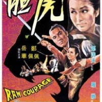 Raw Courage (1969)