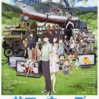 Stephen reviews: Summer Wars (2009)
