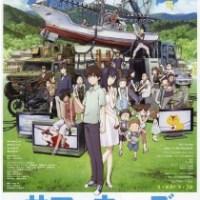 Stephen reviews: Summer Wars (2009)