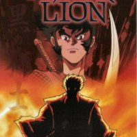 Stephen reviews: Black Lion (1992)
