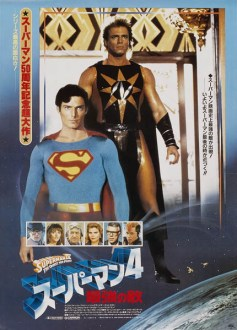 Superman4_3