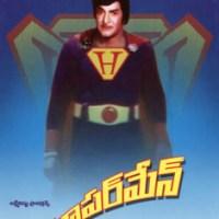 Superman (1980)