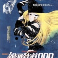 Stephen reviews: Galaxy Express 999: Eternal Fantasy (1998)