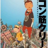 Stephen reviews: Tekkonkinkreet (2006)