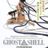 Stephen reviews: Ghost in the Shell (1995)