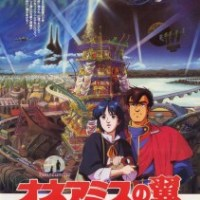 Stephen reviews: Royal Space Force: The Wings of Honnêamise (1987)