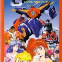 Stephen reviews: Project A-ko 3: Cinderella Rhapsody (1988)