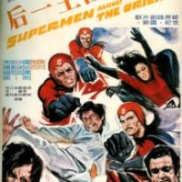 Supermen Against the Orient (1974)