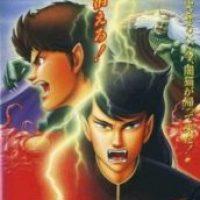 Stephen reviews: Dark Cat (1991)