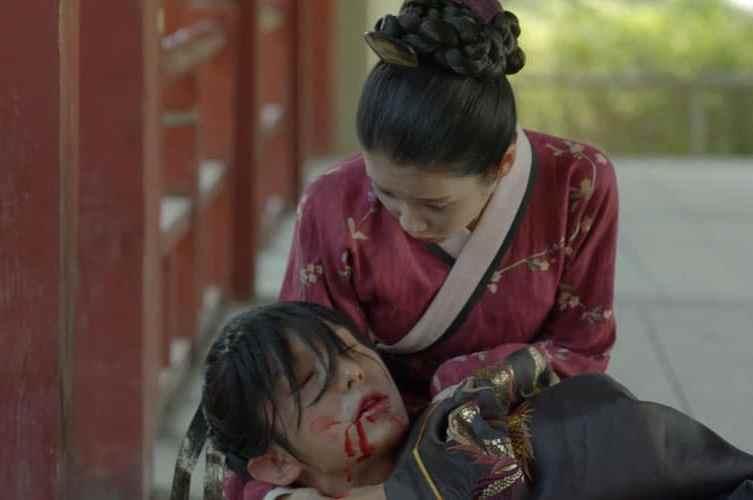 bleeding-4th-prince-moon-lo