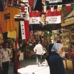Souk, Damascus. May 2007.