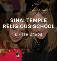 sinai-temple-religious-school