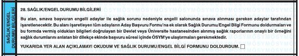 form5
