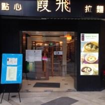 Shanghainese restaurant