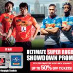 PROMOCODE for Super Rugby!