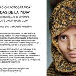 """""""Miradas de la India"""" (exposición fotográfica, del 18 de octubre al 15 de noviembre, en el Café Dindurra, de Gijón)"""