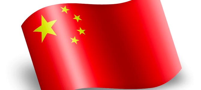China – Información general