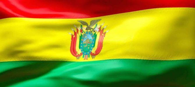 Guía de viaje: Bolivia