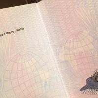 El nuevo sistema automático de ingreso y egreso en migraciones