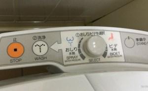 D-inodoro-japones